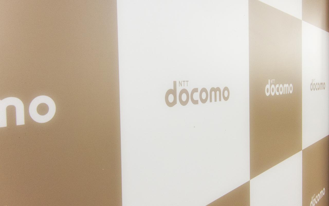 docomo shop 宇都宮インターパークビレッジ店