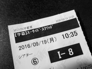20160919_2