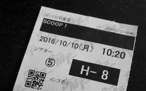20161010_00