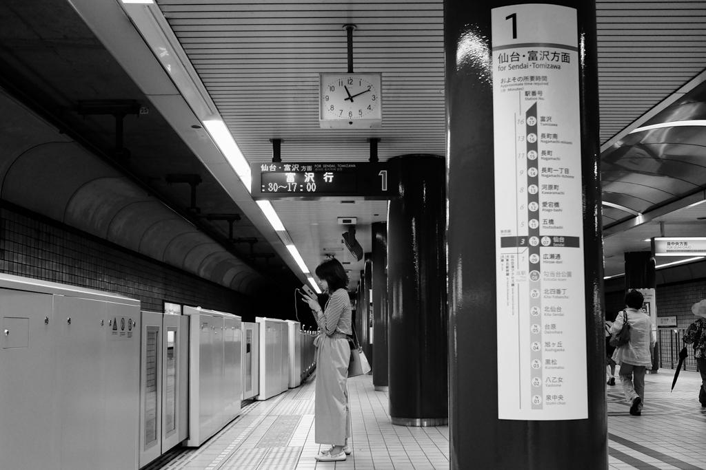 地下鉄南北線 勾当台公園駅