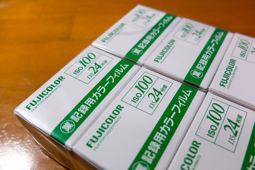 FUJIFILM 業務用フィルム 100 10本パック