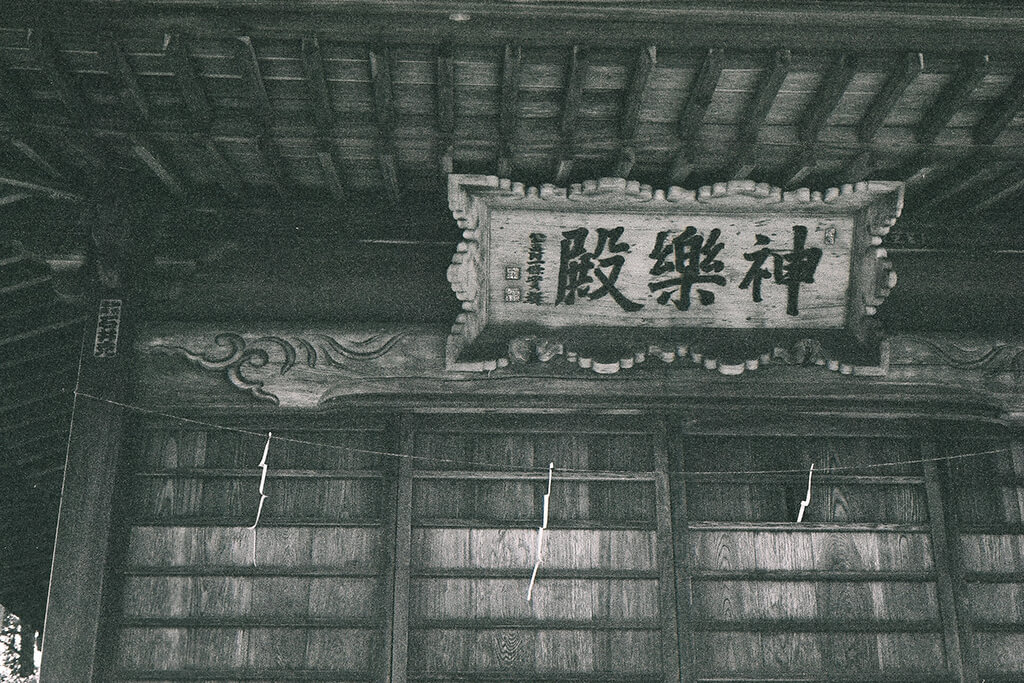 IV Sb 改, Canon 50mm f/1.8, ILFORD XP2 SUPER 400